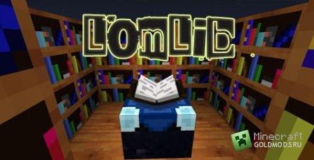 Скачать мод LomLib для minecraft 1.7.2