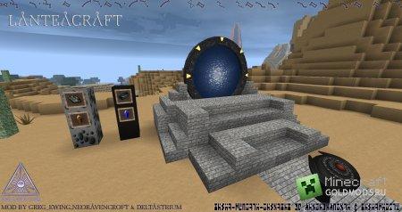 Скачать мод LanteaCraft для Minecraft 1.6.4