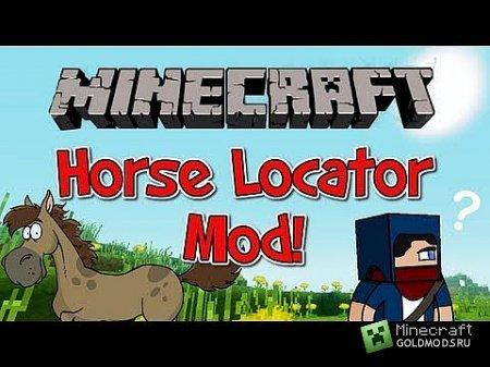 Скачать мод Horse Locator для minecraft 1.7.2