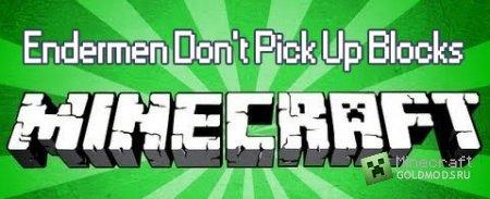 Скачать мод Endermen Dont Pick Up Blocks для minecraft 1.7.2