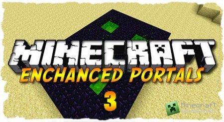 Скачать Enhanced Portals 3 для minecraft 1.6.4