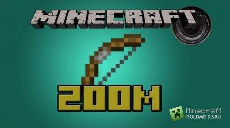 Скачать Zoom Mod для minecraft 1.6.4