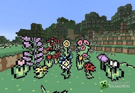 Скачать Retro для Minecraft 1.7.4