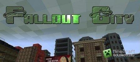Скачать карту Fallout City для Minecraft бесплатно