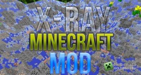 Скачать XRay mod для Minecraft 1.7.2
