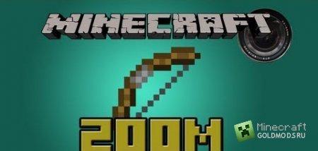 Скачать Zoom Mod для Minecraft 1.7.2