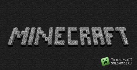 Скачать Glass Drops mod для Minecraft 1.7.2