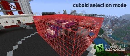 Скачать WorldEdit CUI Mod для Minecraft 1.7.2