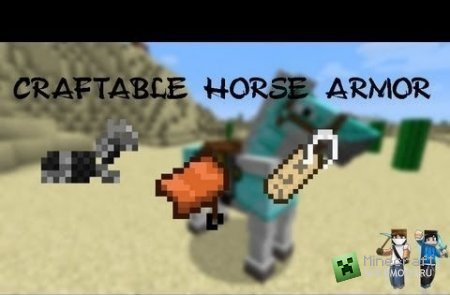 Craftable Horse Armor mod for minecraft 1.7.2