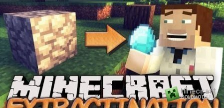 Скачать Extractination Mod для minecraft 1.7.2 бесплатно