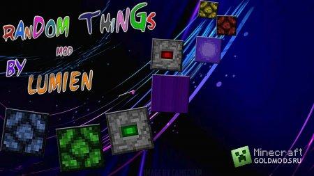 Скачать Random Things для minecraft 1.6.4