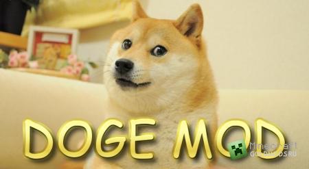 Скачать Doge Mod для Minecraft 1.6.4