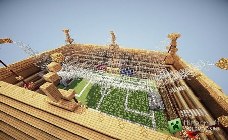 Скачать PLAYABLE SOCCER STADIUM для minecraft