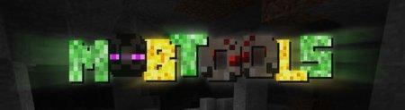 Скачать Mob Tools Mod для minecraft 1.6.4