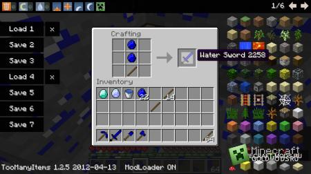Мод Water Tools v1.0 для minecraft 1.2.5 (Скачать бесплатно и без регистрации)