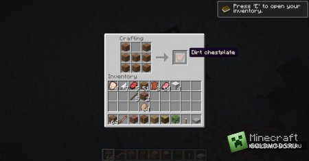 Мод Dirtcraft для minecraft 1.2.5 (Скачать бесплатно и без регистрации)