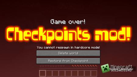 Мод Checkpoints mod для minecraft 1.2.5 (Скачать бесплатно и без регистрации)