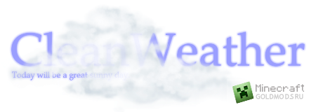 Мод CleanWeather v1.0.2 для minecraft 1.2.5 (Скачать бесплатно и без регистрации)