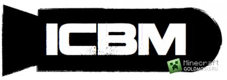 Мод ICBM для minecraft 1.2.5 + видео (Скачать бесплатно и без регистрации)