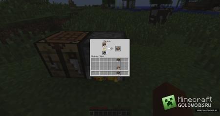 Мод Compressed Earth v1.3 для minecraft 1.2.5 (Скачать бесплатно и без регистрации)