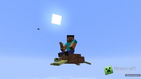 Мод Flying Turtles v1.0 для minecraft 1.2.5 (Скачать бесплатно и без регистрации)