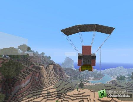 Мод Parachute mod для minecraft 1.2.5 (Скачать бесплатно и без регистрации)