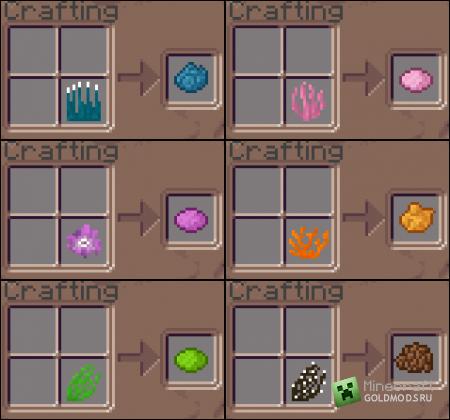 Coral Reef Mod для minecraft 1.2.5