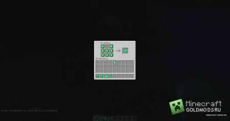 Мод Emerald Block,Tools and Armor для minecraft 12w21b (Скачать бесплатно и без регистрации)