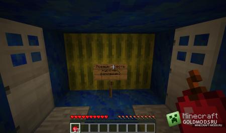 Карта RouteHero для Minecraft 1.2.5 (Скачать бесплатно и без регистрации)