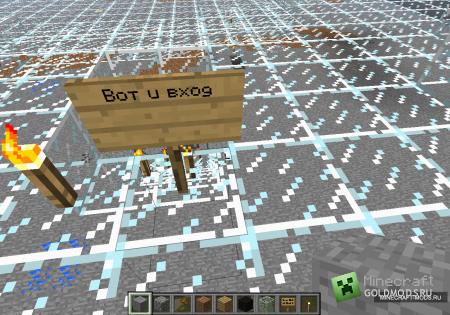 Карта Стеклянная пустыня для Minecraft 1.2.5 (Скачать бесплатно и без регистрации)